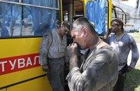 Українці платять данину вугільним баронам