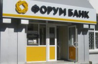 """Банк """"Форум"""" могут присоединить к Укргазбанку"""