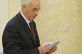 Аудит Кабмина Тимошенко обошелся Азарову в 10 млн долл
