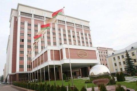 В Минске начала работу трехсторонняя контактная группа по Донбасу