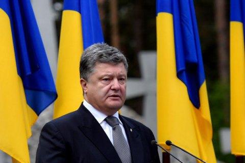 Порошенко уверен, что Украина станет членом Евросоюза