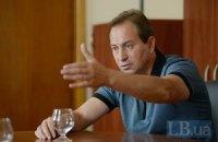 """Николай Томенко: """"Тема Тимошенко"""" как бы понемногу сворачивается. Некоторые активно этому способствуют"""""""