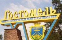 Глава поссовета Гостомеля обманул покупателя земли на $148 тысяч