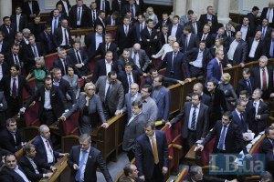 """В Раде сегодня планируют рассмотреть """"особый статус"""" Донбасса"""