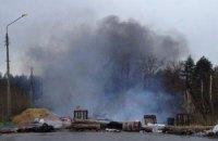 Все въезды в Славянск перекрыты