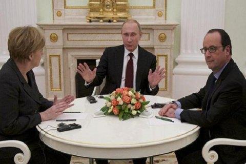 Меркель, Олланд і Путін домовилися про консультації щодо Донбасу