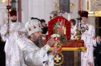 Члени Синоду намагалися змістити Владику Павла