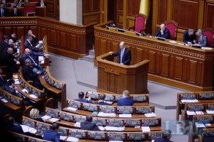 Сегодня Рада рассмотрит законопроекты для безвизового режима с ЕС