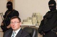 Луценко намерен задержать Лазаренко при вьезде в Украину