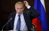 Путін обирає країну для першого візиту
