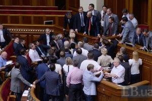 Рада ратифицировала налоговую конвенцию с Кипром