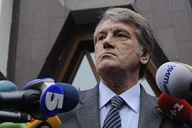 Ющенко: Украина строит отношения с Европой на декоративных заставках