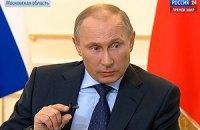 Путин уведомил Совфед о просьбе Крыма войти в состав РФ
