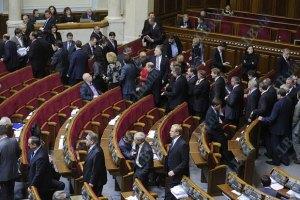 """Из фракции """"Батькивщина"""" вышли четыре депутата"""