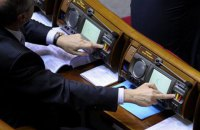 Рада приняла закон о трудовых мигрантах
