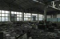"""Прокуратура закрыла дело о приватизации разработчика компонентов для """"Стугны"""""""