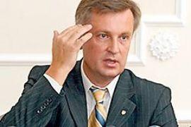 СБУ просит Ющенко уволить Кислинского