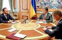 Порошенко создал Совет по разработке судебной реформы