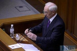 Азаров: на оппозиции лежит часть ответственности за нынешнюю экономическую ситуацию в стране