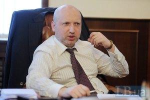 Турчинов призвал Януковича очистить украинскую спецслужбу от агентов России