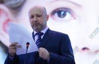 Турчинов возглавил избирательный штаб оппозиции
