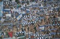 Суркис: болельщики могли разнести стадион имени Банникова
