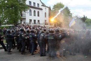 ГПУ возложила вину за стычки во Львове на местные власти