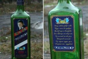 На Сумщине раздавали водку с портретом Волкова
