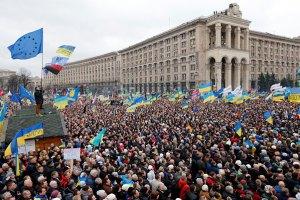 На Майдане начинается вече (онлайн-трансляция)