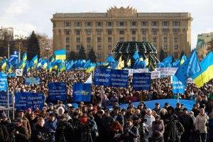 Львовщина объявила всеобщую забастовку