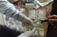 Директора госпредприятия в Киевской области поймали на крупной взятке (обновлено)