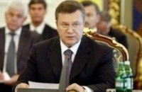 Обнародована программа реформ Януковича на 2010-2014 годы