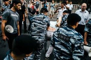 Московская полиция разогнала акцию в поддержку Украины