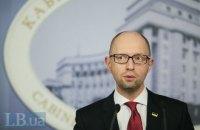 Не нова і не антикорупційна політика уряду України