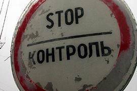 УБОП: израильские дипломаты незаконно ввозили автомобили для украинских VIPов