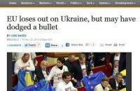Западные СМИ о провале соглашения Украина-ЕС
