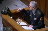 Минобороны обвинило АМКУ в блокировании закупки бронежилетов