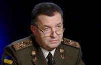 Степан Полторак: «Чекати, коли відновиться мир, часу немає. І права на помилку немає»