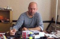 Обнародовано представление ГПУ на арест нардепа Мельничука
