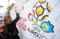 Немцы призвали отобрать у Украины Евро-2012 из-за Тимошенко