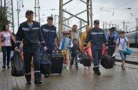 Власти переселили 53 тыс. человек из Донбасса в другие регионы Украины