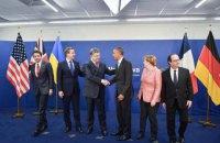 Ошибки украинской внешней политики