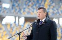 Янукович призвал украинцев не быть скептиками
