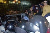 Милиция объяснила разгон Евромайдана новогодними праздниками