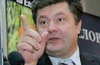 """Порошенко думает страховать дипломатов от """"свиного гриппа"""""""