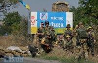 В Марьинке ранены двое военных и ребенок