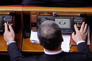 НУ-НС требует ввести сенсорное голосование в ВР