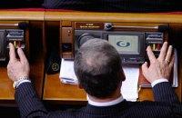 """Рада прогосовала за """"региональный"""" план по выполнению резолюции ПАСЕ"""