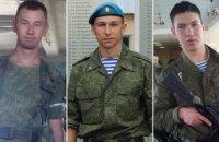 Sky News опубликовал расследование гибели тамбовских спецназовцев на Донбассе