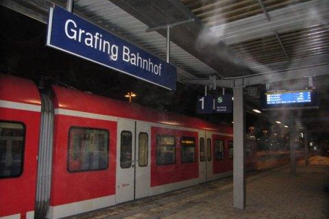 "Мужчина с криком ""Аллах акбар"" напал с ножом на пассажиров под Мюнхеном"